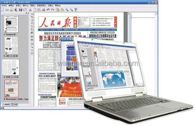 Hottest OCR software for Asian language,Chinese Japanese Korean OCR SDK