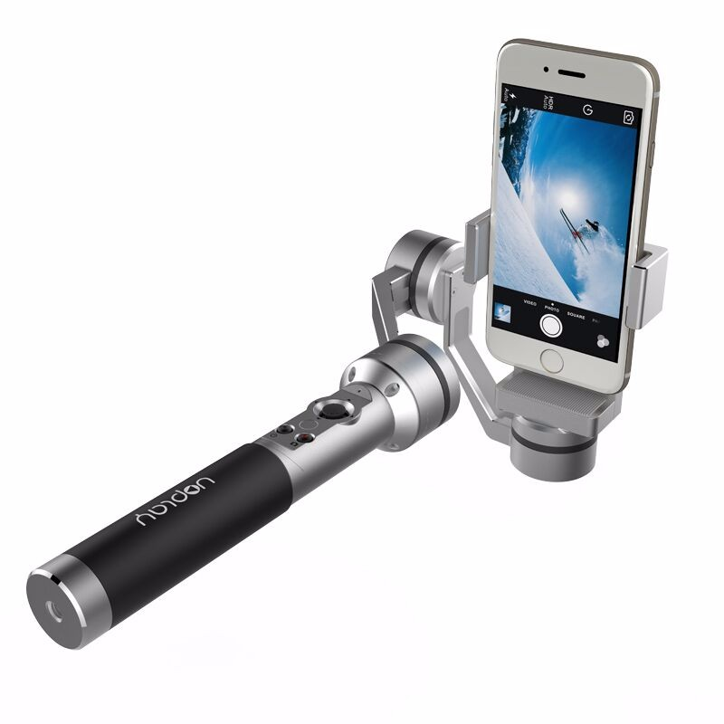 Aibird Uoplay VS FEIYU G4 Pro Handheld Stabilizer in Camera Tripod Stabilizers gyro gimbal for iPhone and action camera