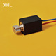 3 v 4x8 mm 12000 rpm DC Micro Vibration Motor for mobile phone