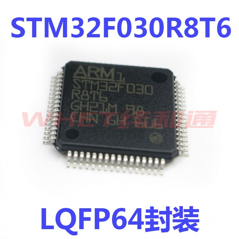 R8T6--WHTS3 Electronic Component New IC MCU Main Chip STM32F030R8T6 STM32F030 LQFP64 ARM Microcontroller R8T6