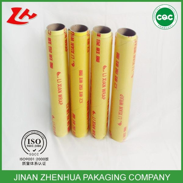 top 5 manufacturer best fresh food packaging film SGS certificate pvc food cling film