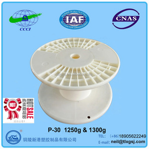 1300g 300mm the empty plastic wire coil spool