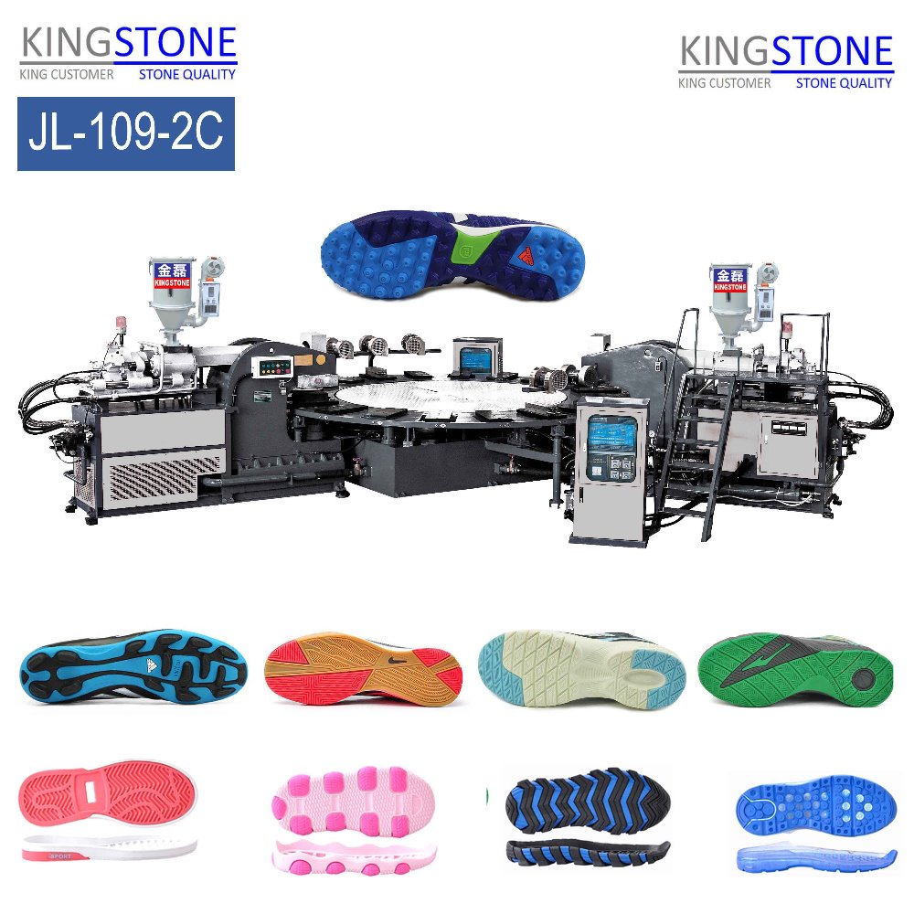 shoes manufacturing machine