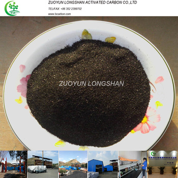Coal Based Activated Carbon Powdered For Aquarium Canister Filter ...