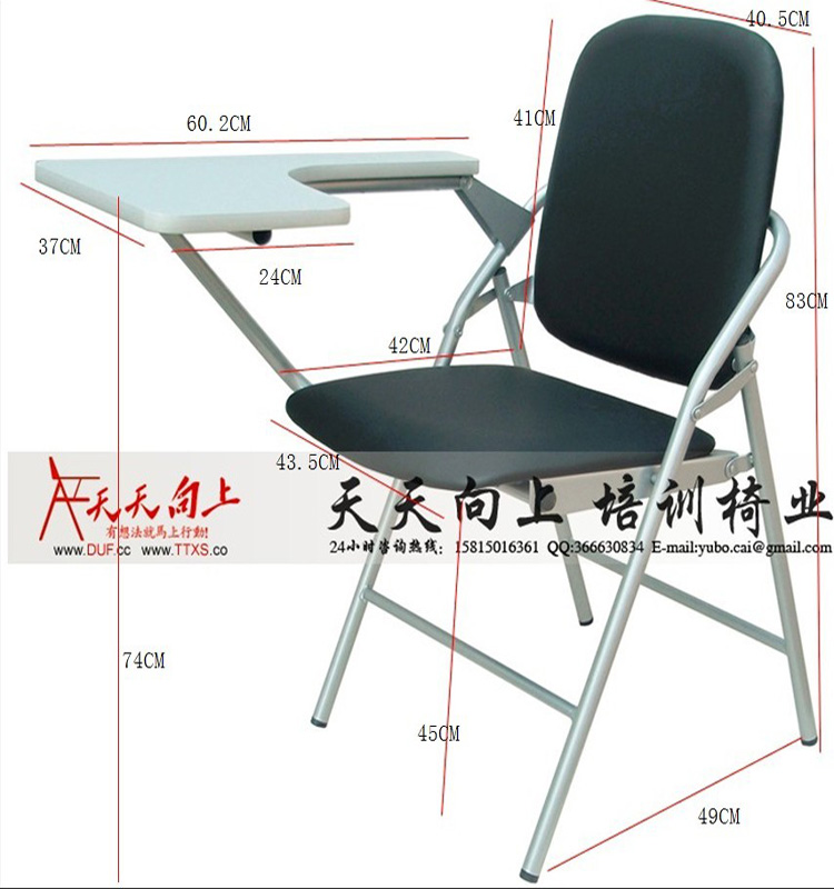 Office Conference Room Chair Upholstered Pu Seat Chair With Wooden Writing  Board Folding Cushion Chair - Buy Conference Room Chairs,Student
