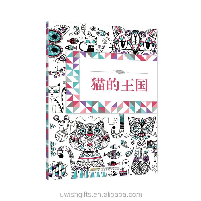 China Factory Manufacture Custom Pattern Page Childerns Day Gifts With Kids Coloring Book