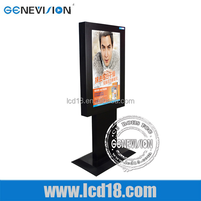 Touch All In One <strong>TV</strong> PC LCD Advertising Player