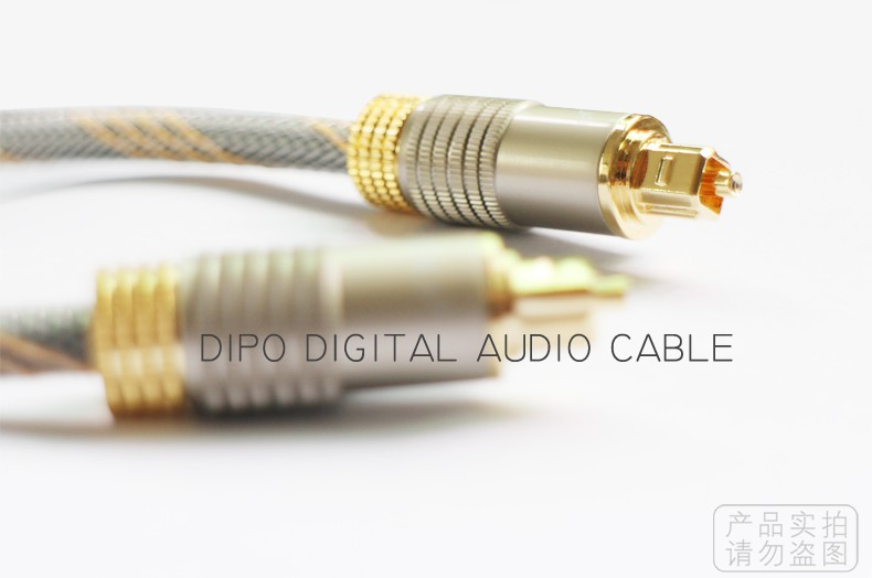digital optical audio toslink cable od6.0 with Nylon mesh grid gold-plated plug