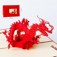 Traditional Chinese laser cut Dragon 3d greeting card