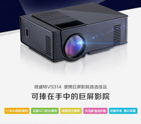 VS314 Home Cinema HD 1080P 1500 lumens video led guangzhou projector