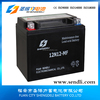 12v scooter lead acid battery