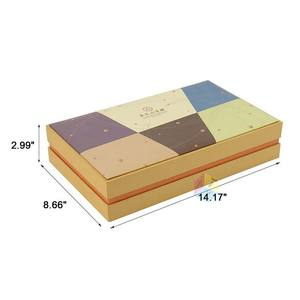 high quality rectangle hardboard moon cake box