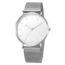 2019 мужские модные часы из нержавеющей стали мужские военные спортивные аналоговые кварцевые наручные часы reloj hombre erkek kol saati #10(Китай)