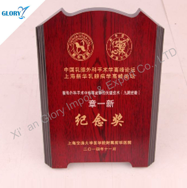 wood award plaque with metal foil