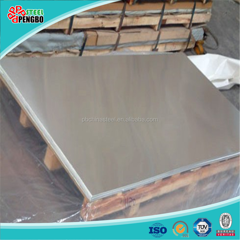 Stock 5754 h22 4mm aluminum sheet