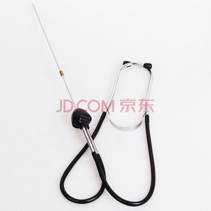 New Automotive Mechanics Stethoscope Engine Hearing Tool Cylinders Stethoscope Car Engine Tester Auto Diagnostic Tool