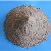 /product-detail/furnace-repair-use-professional-design-high-alumina-powder-good-quality-refractory-cement-a600-248724281.html