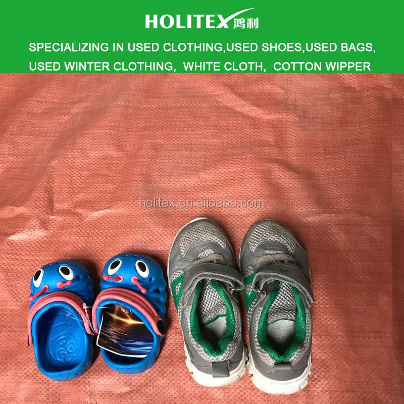 Sacks Wholesale Second Hand Clothes