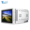 China Factory 15 inch wall mount touch screen all in one computer industrial panel pc x86 fanless pc