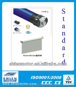 35mm roller blinds standard motor tubular