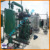 Waste Oil Refinery/Black Oil Converting to Golden Base Oil Equipment/Used Oil Recycling Machine