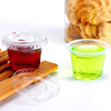 China supplier disposable Small Plastic sauce 2 oz pudding portion Condiment Containers with Lids, jello shot cups