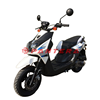 Chinese EEC Scooter Motorcycle 50cc Motorbike For Sale
