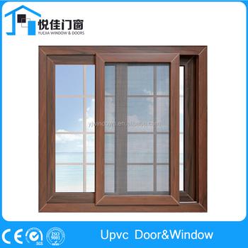 Unique design double glazed windows double glazing for Double glazing firms