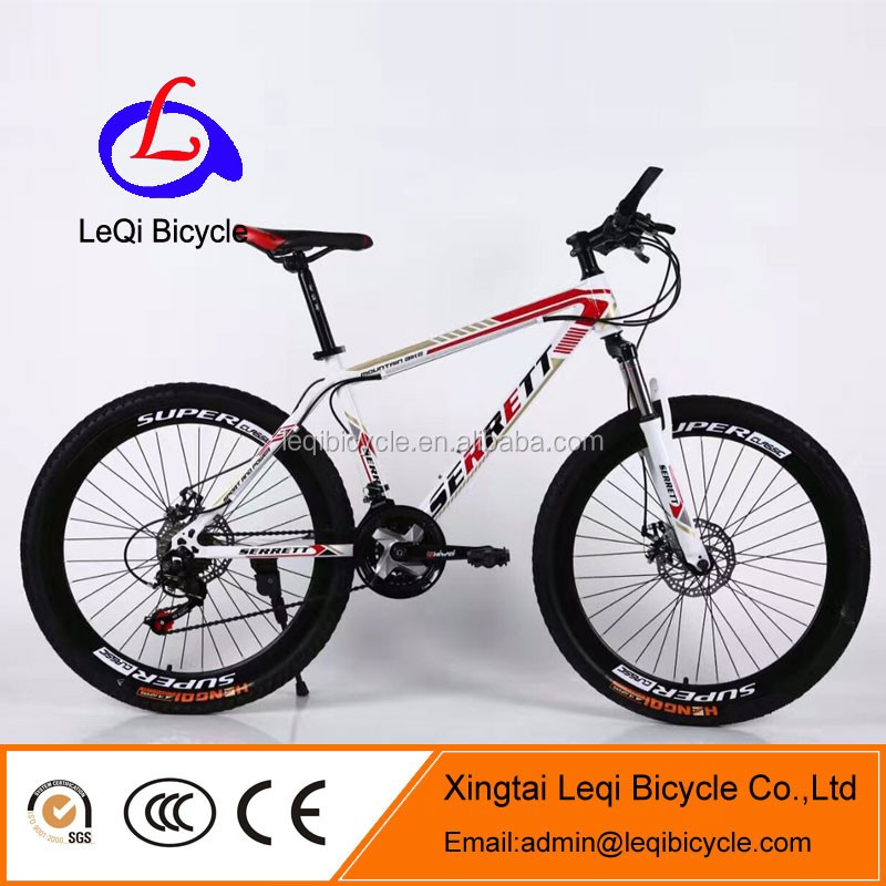 Balance Mountain Bike Balance Mountain Bike Suppliers And