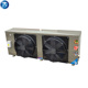 Fan coil unit price air cooler industrial evaporator