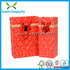 Custom Gift Pencil Bag Chinese New Year Gift Bag, Pvc Gift Bag