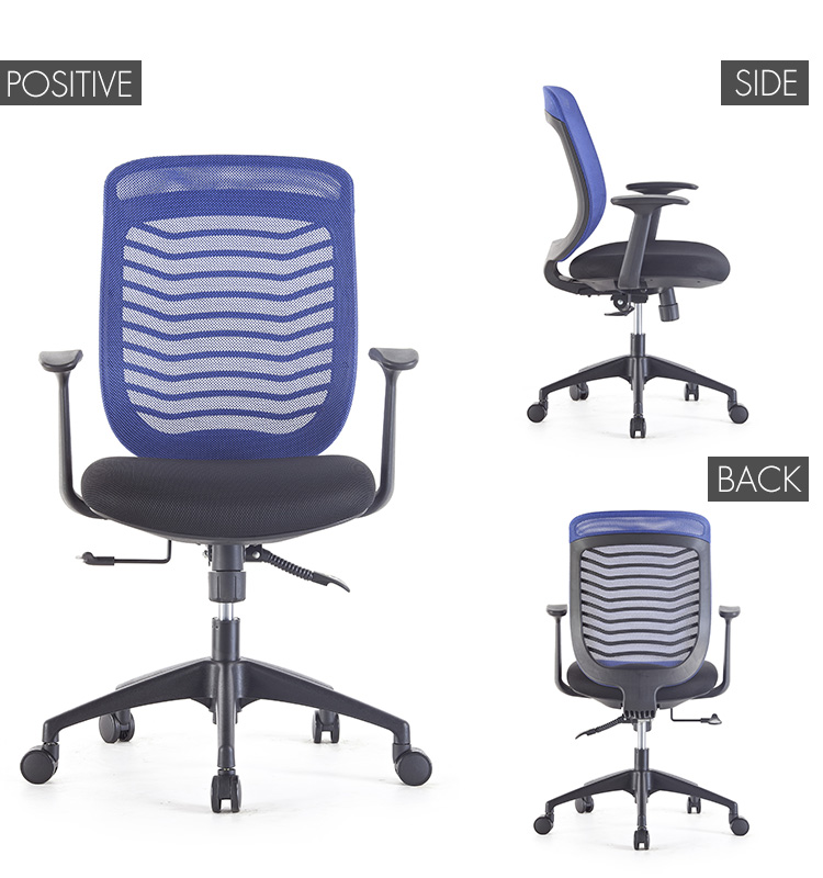 SGS TUV High Quality Office Chair Spare Parts Used For Computer Chair And Adult High Chair