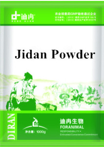 Poultry Herbal Medicine For Duck Provide Laying Rate Powder