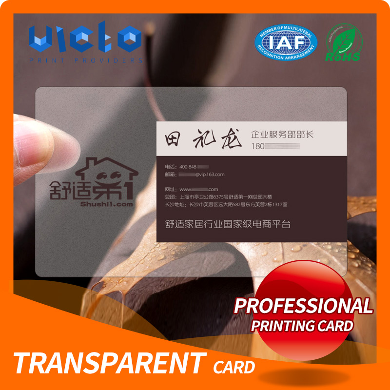 new design Transparent NFC business card with chip for sale