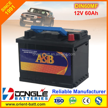 factory wholesale cheap price car battery din60mf 12v 60ah buy cheap car battery wholesale. Black Bedroom Furniture Sets. Home Design Ideas