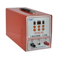 Buy high precision cold welding machine china tool repair machine ...