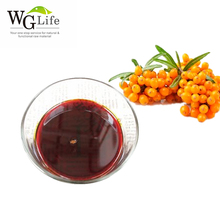 Most Natural seabuckthorn seed oil seabuckthorn pure pulp oil for skin care