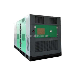 Generator In Bahrain, Generator In Bahrain Suppliers and