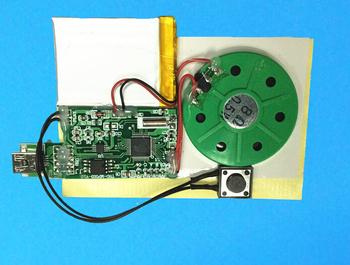 Звуковой модуль для открытки 882