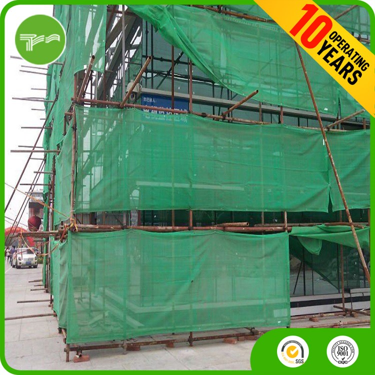 Big packing/roll packing trade fairs used waring safety fence orange plastic net safety fence uv agent