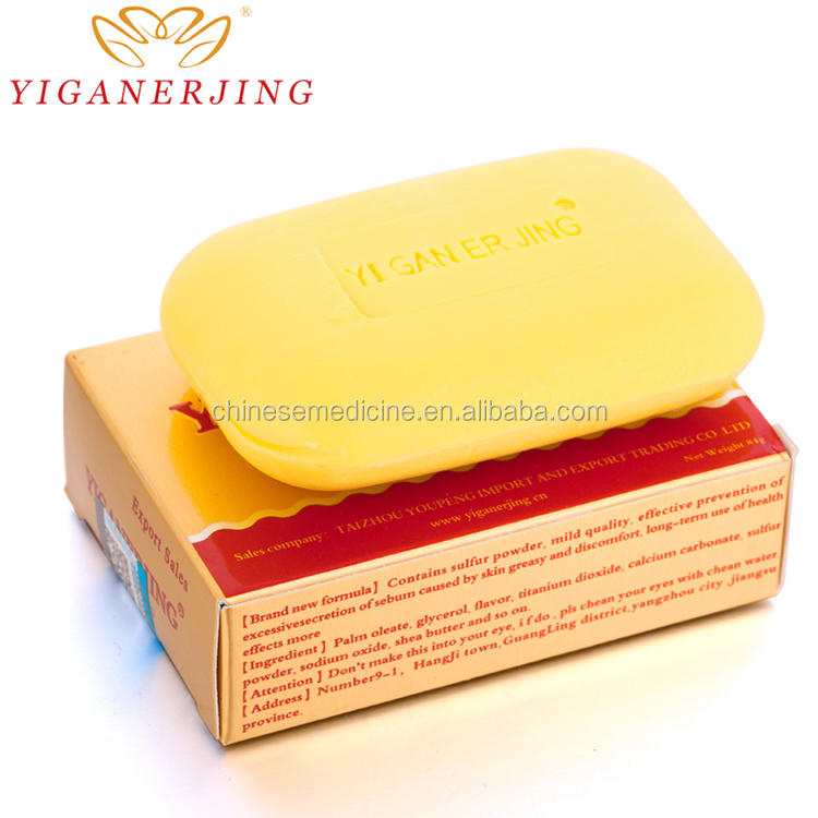 2018 hot sale Chinese Natural Yiganerjing Sulfur Soap for Skin Care