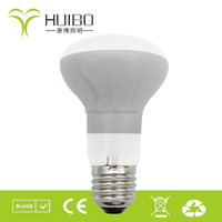 2017 new style Indoor use lighting energy saving LED filament r80 warm yellow 4w frosted silver