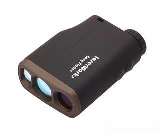 Zielfernrohr Mit Entfernungsmesser : Heißer verkauf le 032 laserworks zielfernrohr 700 mt