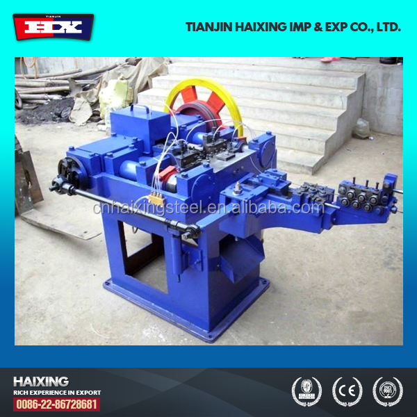 widely used metal nail making machine