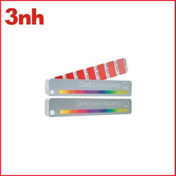 Pantone Color Chart Fabric Gsps005 Buy Pantone Color Chart Fabric