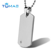 2018 high quality popular nice creative new design multifunction metal blank dog tag with ball chain