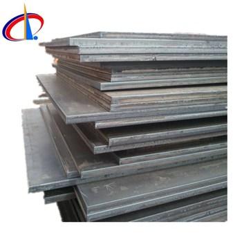 Wear Plate Hs Code 20mm Thick Wear Plate Wear Resistant Steel Plate - Buy  Wear Plate Hs Code 20mm Thick Wear Plate Wear Resistant Steel Plate,Wear