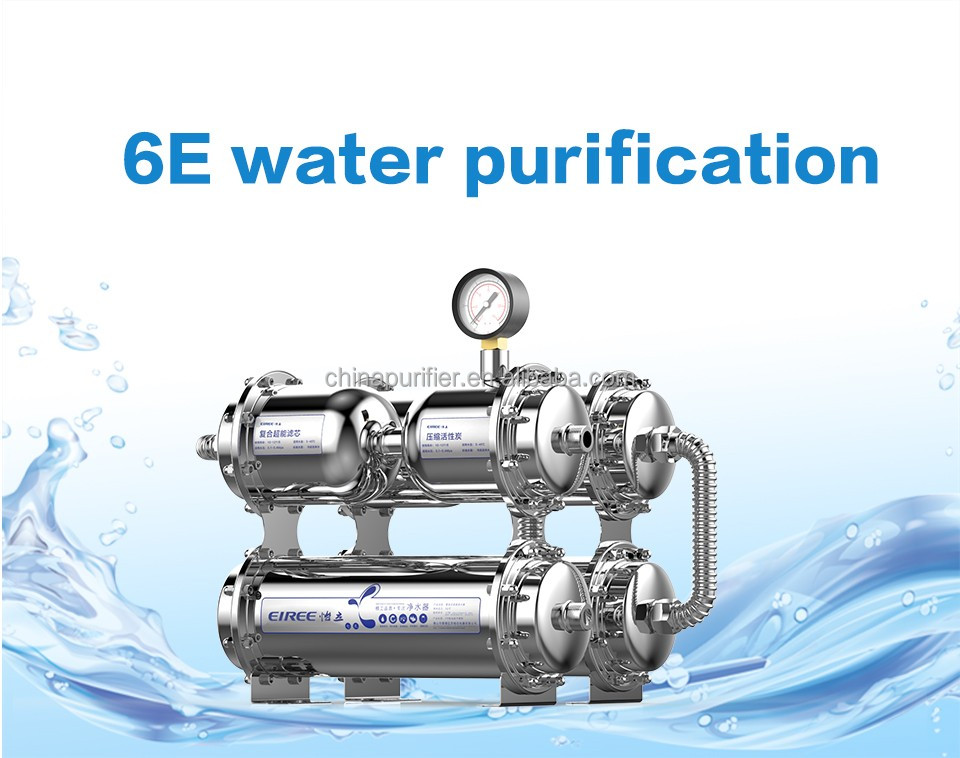 TOTALLY BRAND NEW Best price six stage UF Water Purifier with PAN uf membrane filter and SUS304 Housing