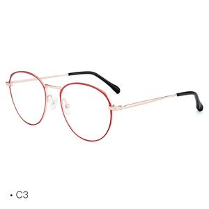 1aafb05151 China Best Glasses Frame