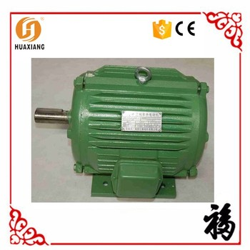 China Top Switched Reluctance Motor Buy Gear Motor Ac